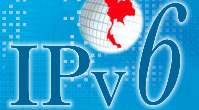 آشنایی با آدرس IP نسخه ۶