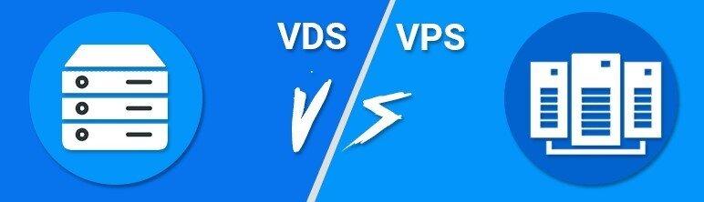 فرق بین سرور VPS و VDS