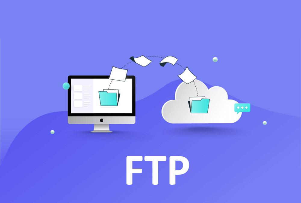 هاست FTP چیست